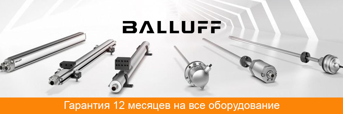 balluff2